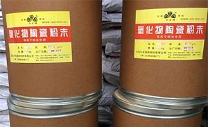 氧化铬类陶瓷的性能和应用特点