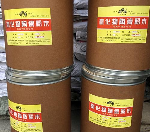 13%铝钛粉