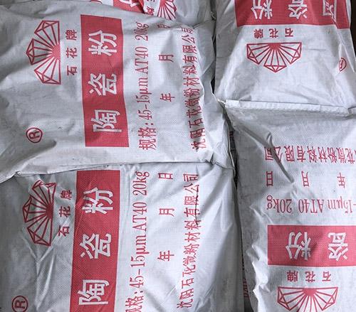 40%铝钛粉