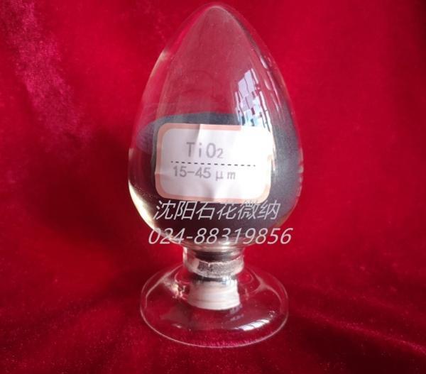 上海纯氧化钛